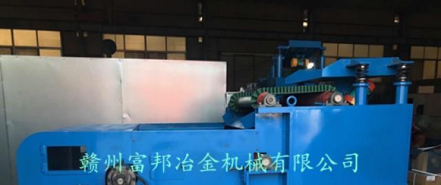 稀有金属跳铝机_炉渣选铝分离设备_涡电流分选机