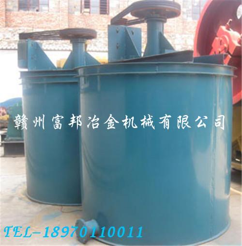 提升矿浆搅拌槽