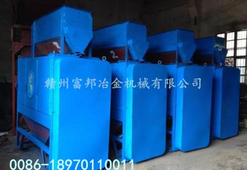 辉钼矿电选机厂家 高